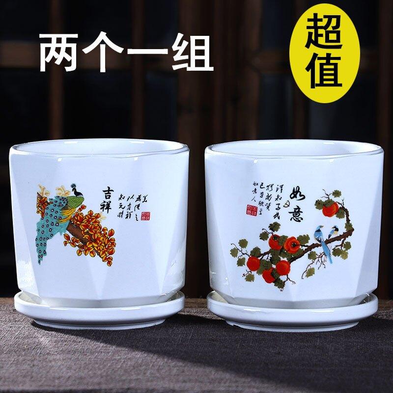 花盆陶瓷簡約創意個性大號清倉特價帶托盤家用綠蘿吊蘭多肉蝴蝶蘭