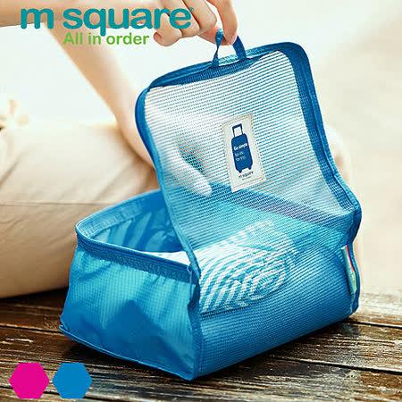 M Square 網格衣物袋 S