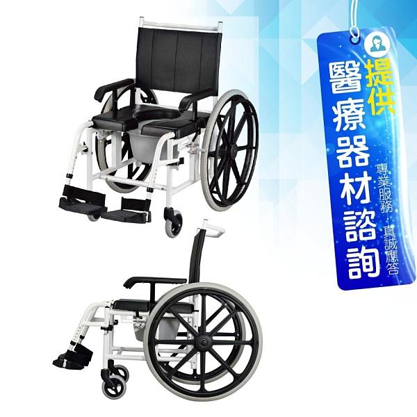 來而康 光星 NOVA 輪椅 AMIGO 手推移位型 附輪 洗澡馬桶椅 B款 A款 補助