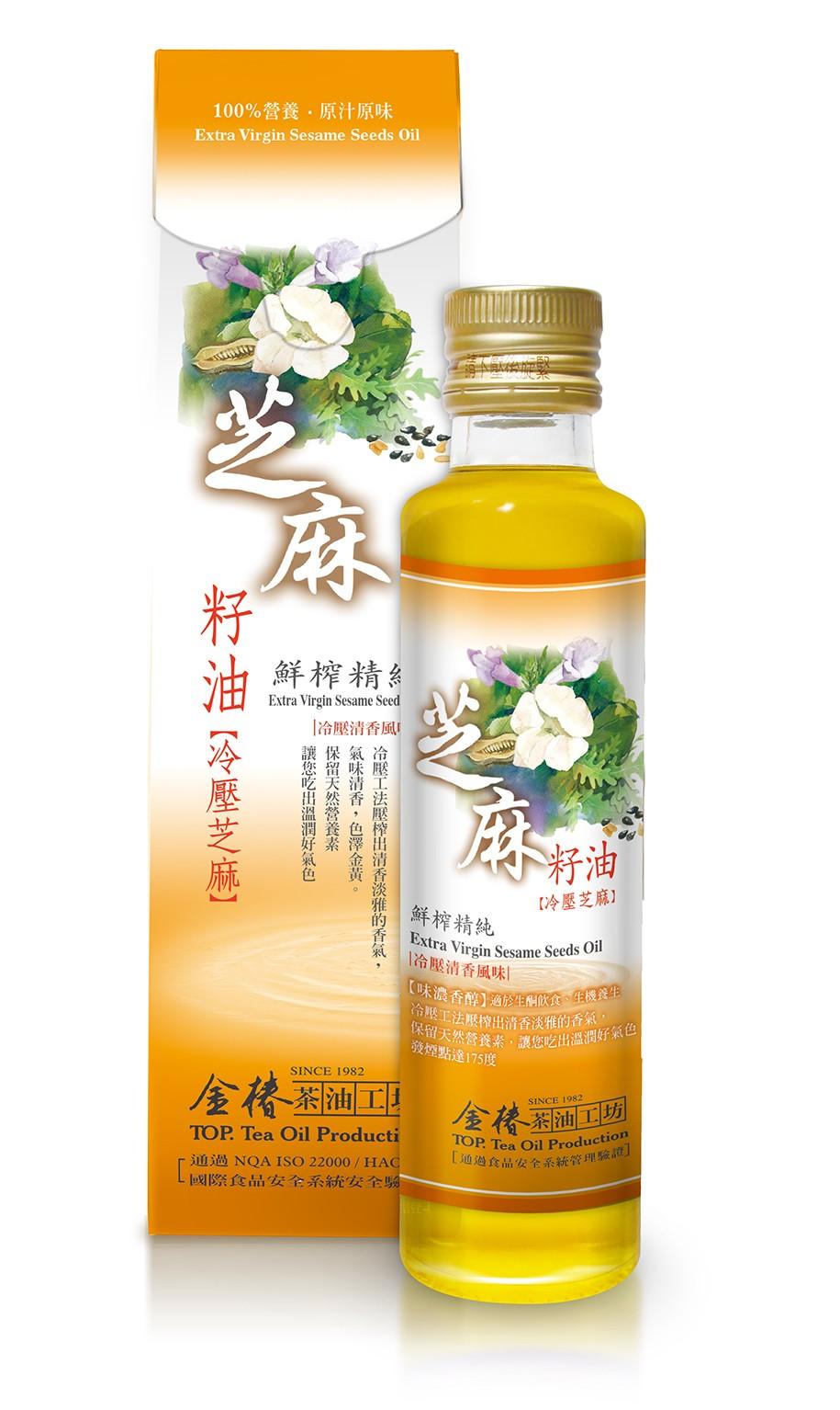 冷壓芝麻籽油~300ml