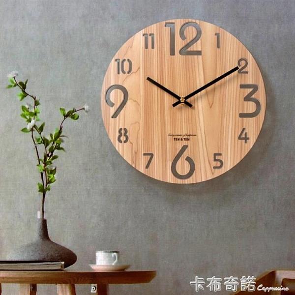 现代简约钟表时尚掛表北欧掛钟客厅石英钟家用创意静音木纹时钟 卡布奇諾