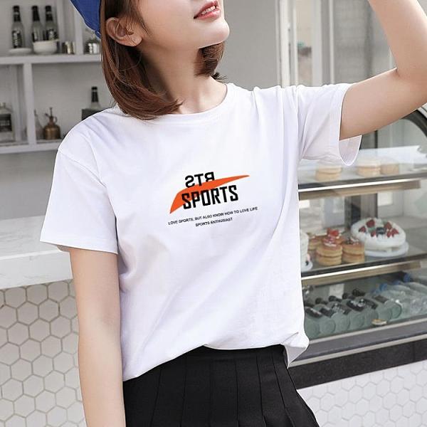 T恤 新款夏季圓領短袖t恤女韓版上衣百搭白色寬鬆潮 港仔會社