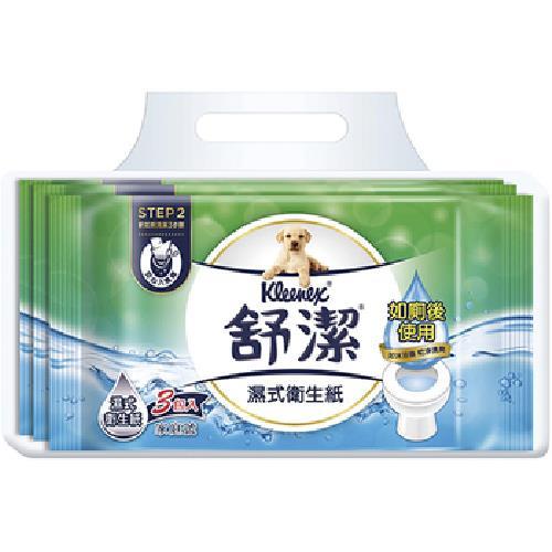 舒潔 濕式衛生紙家庭號(40抽*3包/串) [大買家]