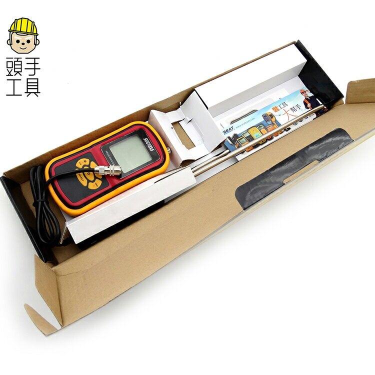 【頭手工具】測溼度計 含水量 濕度器 溼度計 水份儀 測濕儀 DMT530 CE認證 食品級含水分計