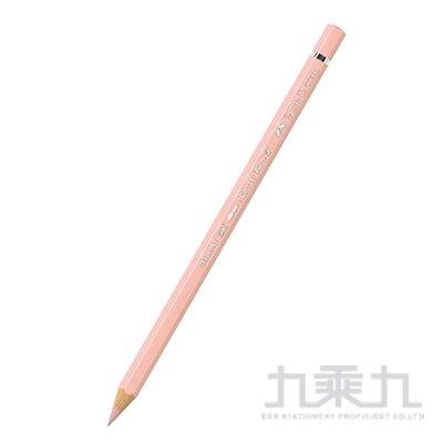 【618購物節 最低五折起】輝柏 水溶性色鉛筆(單支)-132