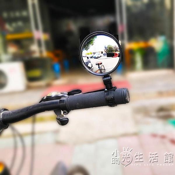 自行車后視鏡 電瓶車凸面鏡單車反光鏡山地車后視鏡電動車后視鏡 小時光生活館