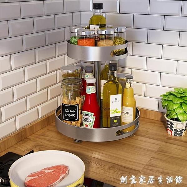 廚房調料架可旋轉臺面雙層調料置物架調味品架轉角調料瓶盤收納盒 創意家居生活館