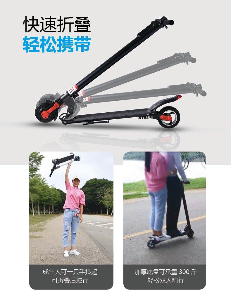 電動滑板車成年人折疊超輕便攜代步工具迷你小型輕便雙人電動車女