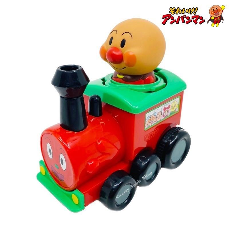 麵包超人【SAS 日本限定】日本限定 ANPANMAN 麵包超人 小火車版 按壓滑動式 兒童 玩具車