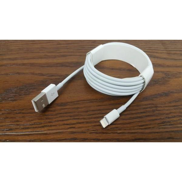 apple 蘋果  iphone 2米 二米 傳輸線 充電線 iphone配件