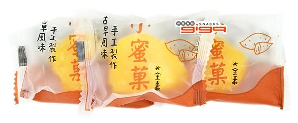 【吉嘉食品】惠昌 小蜜菓 300公克,小蜜果,地瓜酥 [#300]{CT00}