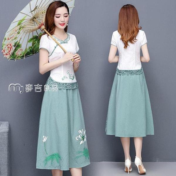 改良旗袍單件/套裝大碼女裝21mm中國風媽媽漢服改良旗袍連身裙中年裙子 快速出貨