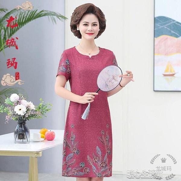 大碼洋裝中老女士夏裝新款媽媽奶奶裝印花寬鬆短袖連身裙改良旗袍裙 快速出貨