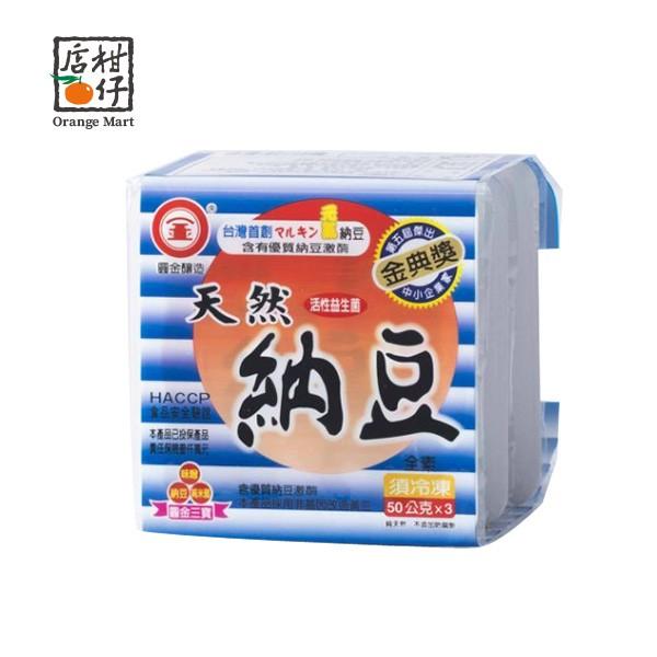 圓金全天然納豆50g*3