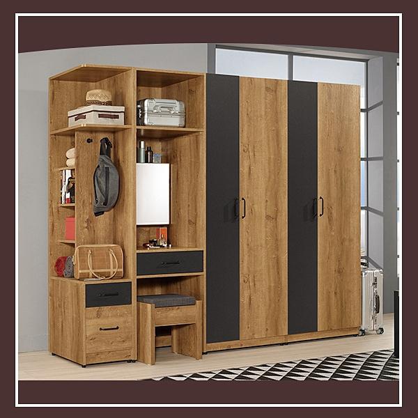 【多瓦娜】費利斯8.5尺組合衣櫥(全組)(含椅) 21057-599001