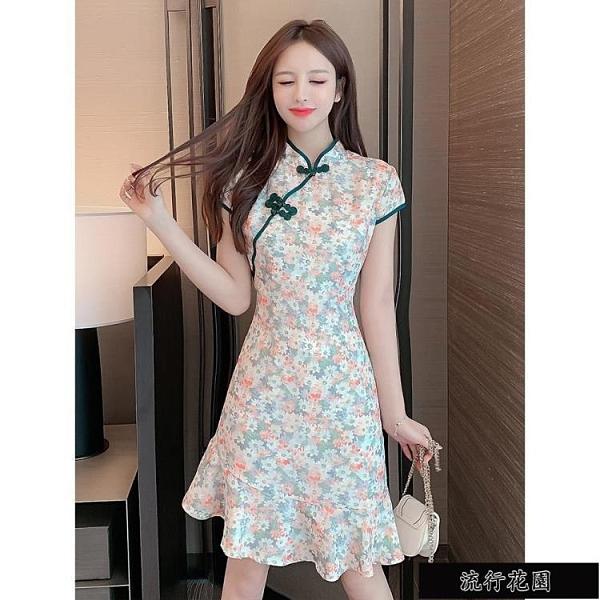 復古改良版旗袍氣質荷葉魚尾邊洋裝女夏季少女小個子中國風【全館免運】