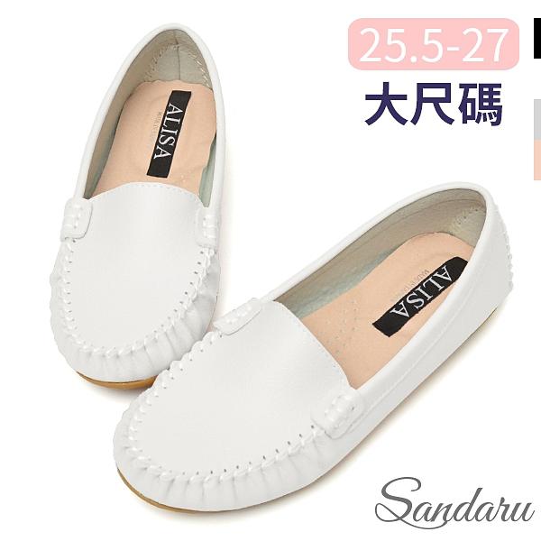 大尺碼鞋 國民豆豆鞋 素面極簡軟底休閒鞋-白