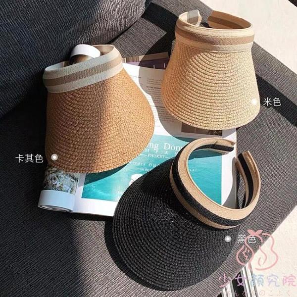 親子款防曬太陽帽夏季可調節遮陽帽百搭草編空頂帽【少女顏究院】