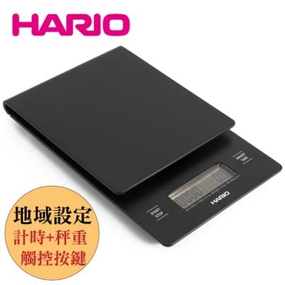 【HARIO】V60 手沖咖啡精準電子秤 PLUS