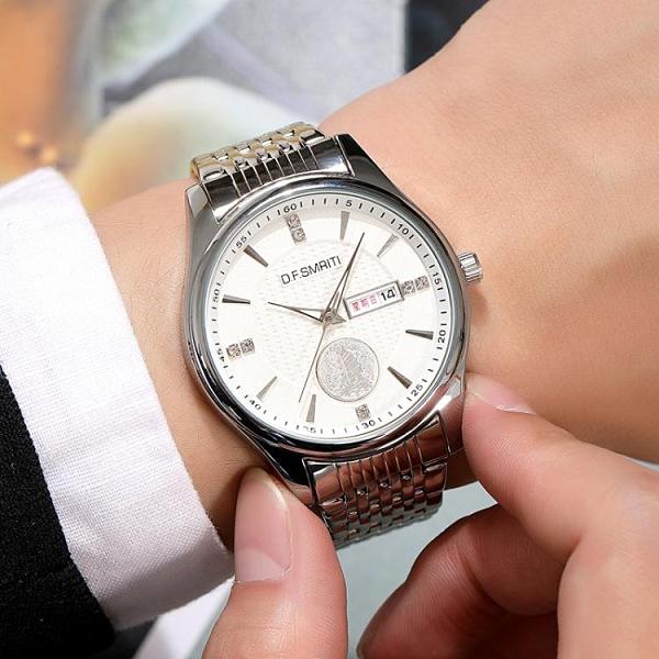 瑞士全自動機械錶男士手錶韓版簡約防水夜光雙日歷商務男錶 衣櫥秘密
