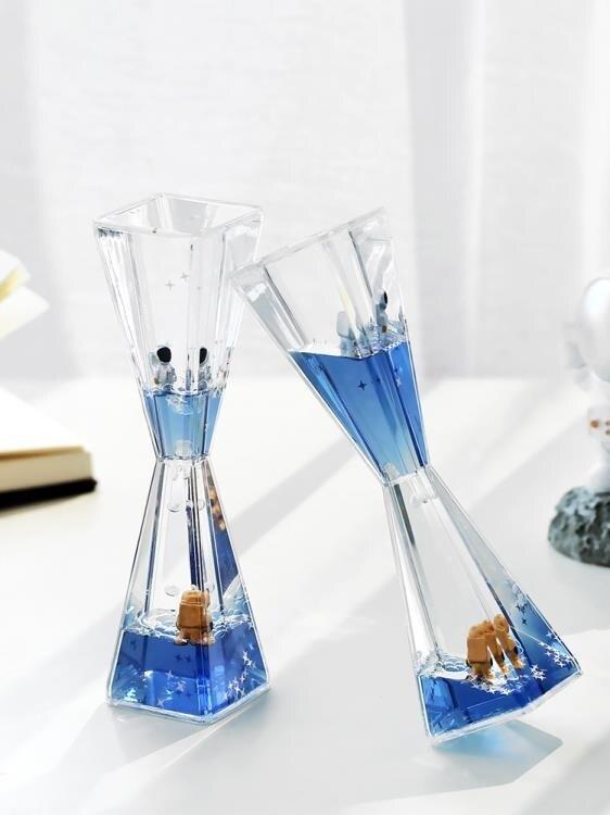 沙漏 創意INS太空宇航員時間液體流沙裝飾小擺件減壓治愈新年禮物