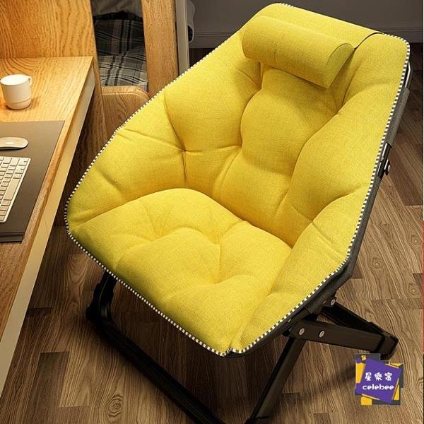 戶外休閒椅 月亮椅 躺椅折疊椅午休靠椅月亮椅休閒靠背懶人沙發家用陽台便攜雷達椅子