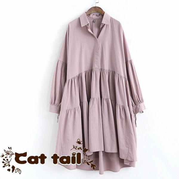 《貓尾巴》LA-0031 韓版簡約純色蛋糕下擺長袖連身裙(森林系 日系 棉麻 文青 清新)