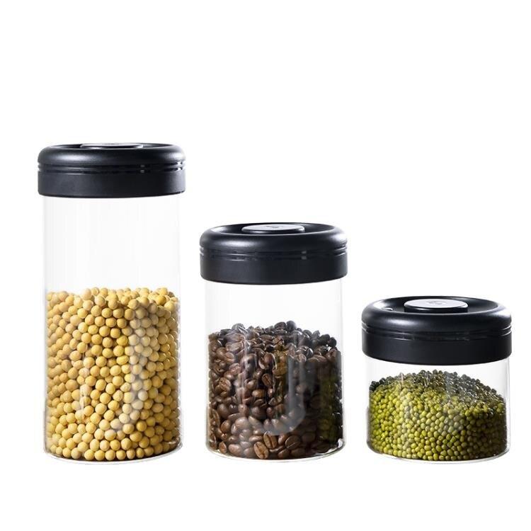 密封罐 抽真空玻璃 零食 茶葉 奶粉咖啡豆儲物罐 廚房收納罐