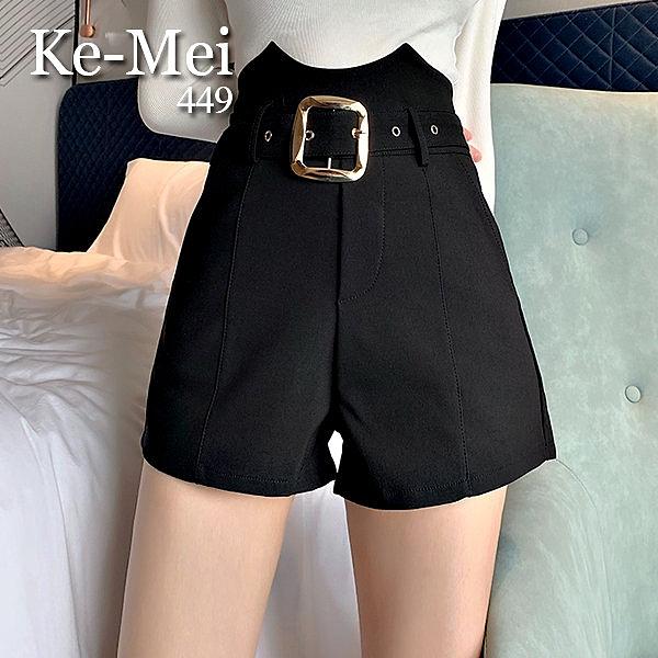 克妹Ke-Mei【ZT65319】CHICYOU胸大腰細金屬皮釦腰封設計感高腰闊腿褲