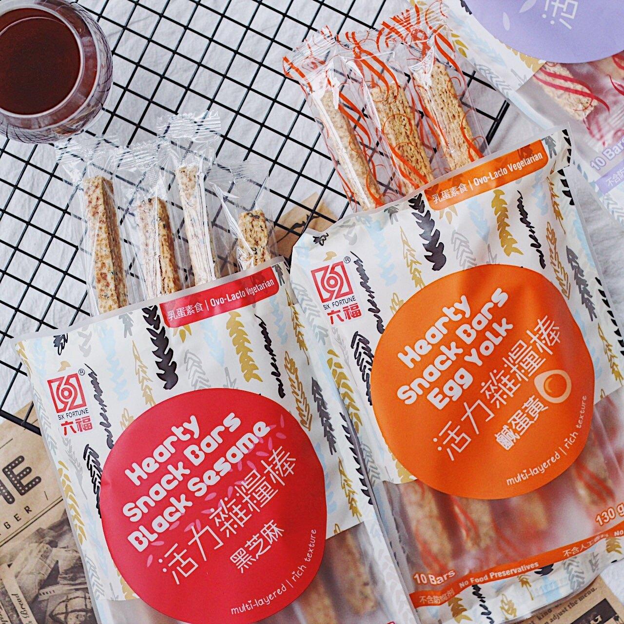【熱銷】活力雜糧棒 - 黑芝麻口味130g / 獨立包裝 / 方便攜帶 / 品質保證