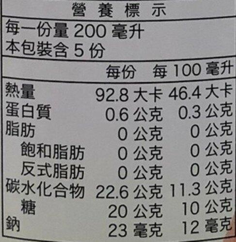 日本青森縣 蘋果紅蘿蔔果汁(1000ml/瓶) [大買家]