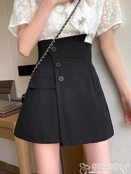 短裙 2021夏季高腰顯瘦百搭A字短裙不規則闊腿褲裙半身裙女裝白色裙子嬡孕哺 618購物