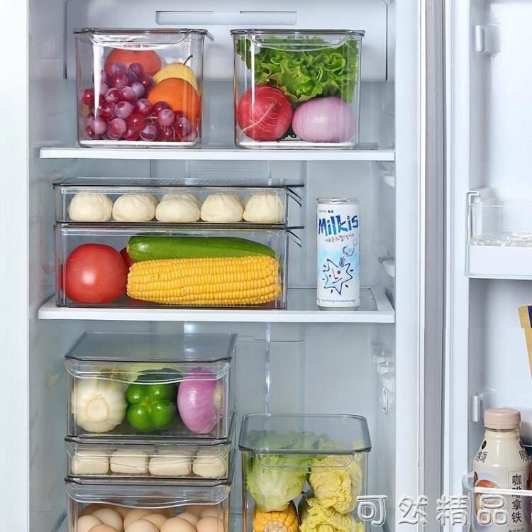 冰箱食物收納盒廚房雞蛋盒透明帶蓋保鮮盒儲物盒食品冷凍盒密封盒