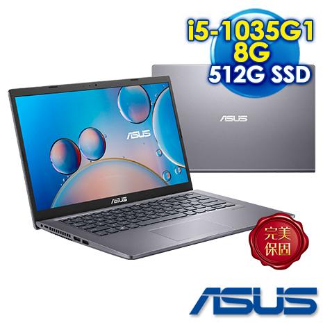 ASUS X415JA-0141G1035G1 星空灰(i5-1035G1/8G/512G PCIe/W10/FHD/14)