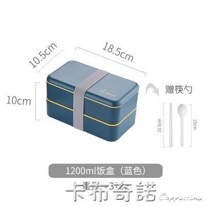 日式飯盒學生可愛上班族可微波爐加熱少女高顏值套裝分隔型便當盒
