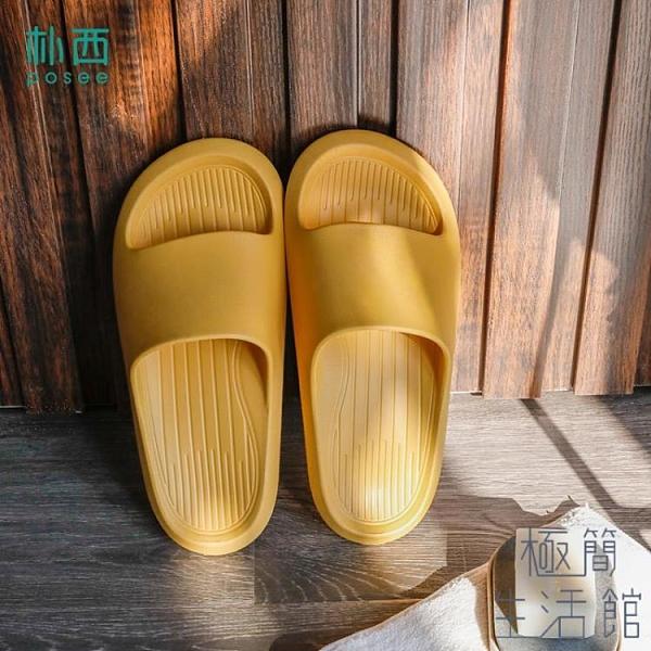 居家拖鞋男士夏天室內防滑女夏季浴室拖鞋【極簡生活】