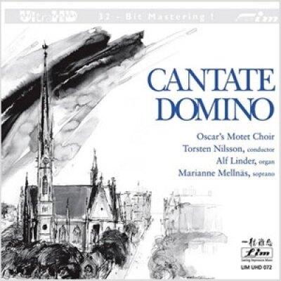 【停看聽音響唱片】【CD】FIM絕版名片 教堂之音 (Ultra HD 限量版CD)