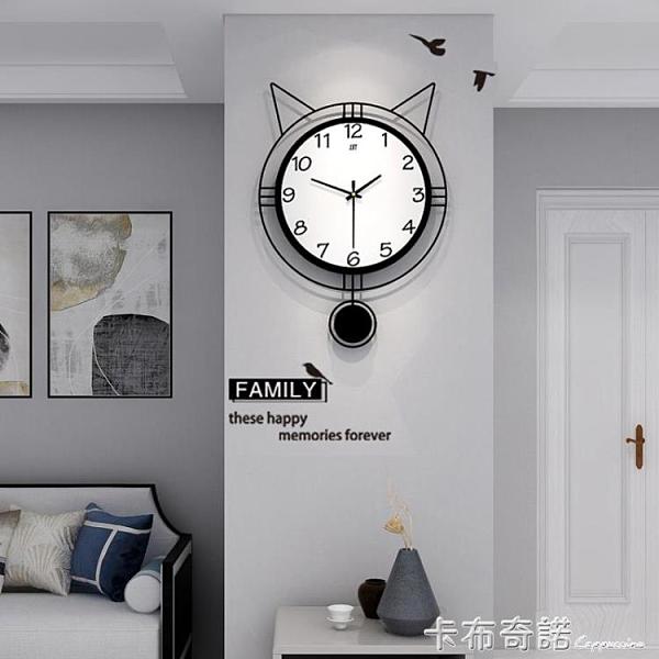 钟表掛钟客厅北欧个性创意时钟掛墙可爱现代简约网红家用时尚掛表 卡布奇諾