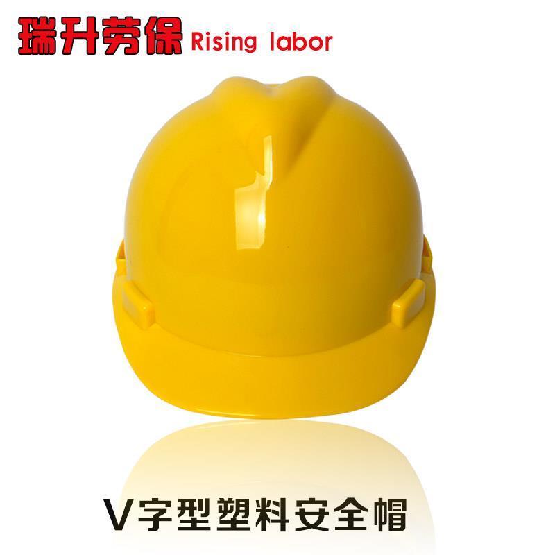 雙利豪華V型安全帽進口HDPE塑料安全防護頭盔