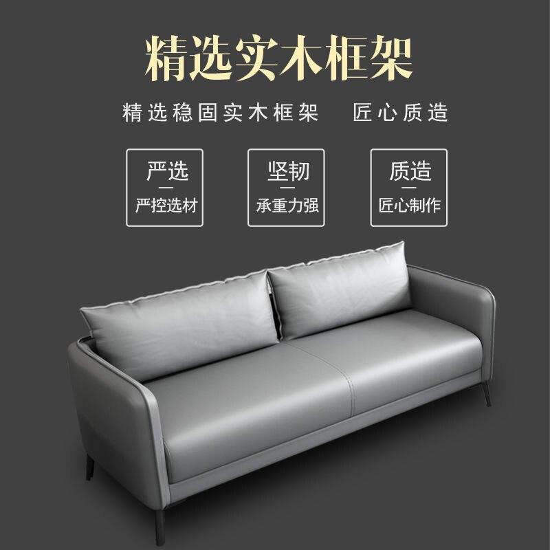 辦公沙發商務接待小型沙發簡約現代會客三人位辦公室沙發茶幾組合