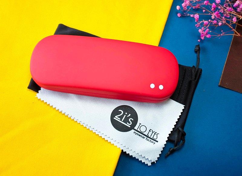 2is Bx07Ar 眼鏡盒│二眼彩色 方圓硬盒│霧面紅色│眼鏡盒