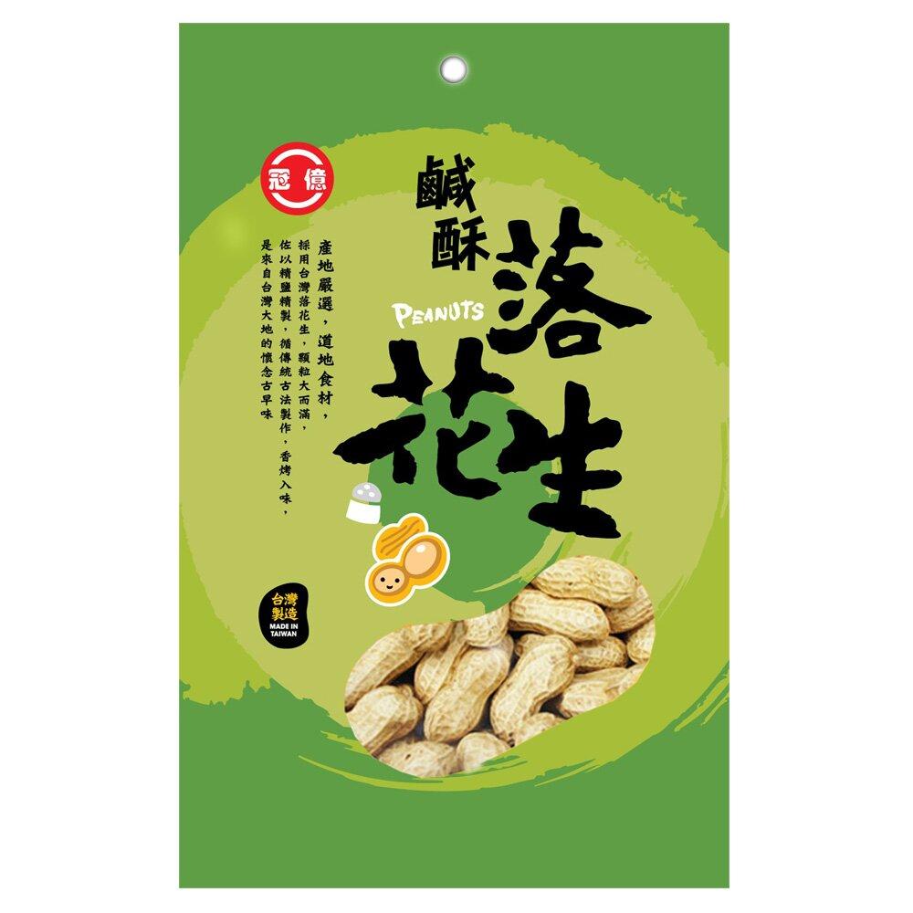 【冠億】台灣土豆王-鹹酥花生殼180公克