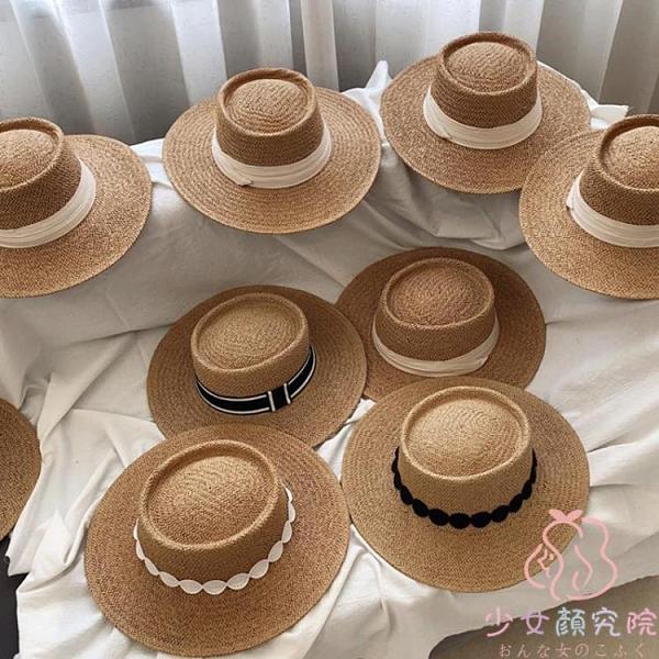 平頂草帽女沙灘法式度假遮陽防曬時尚潮編織禮帽【少女顏究院】