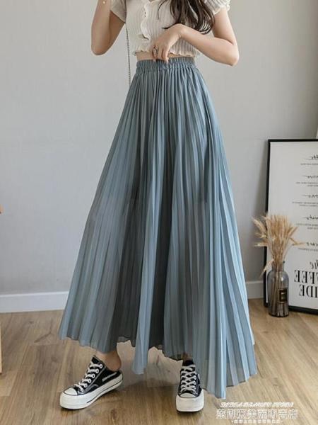 褲裙 2021新款春夏季薄款雪紡闊腿褲女寬鬆顯瘦高腰垂感九分百褶裙褲潮 萊俐亞