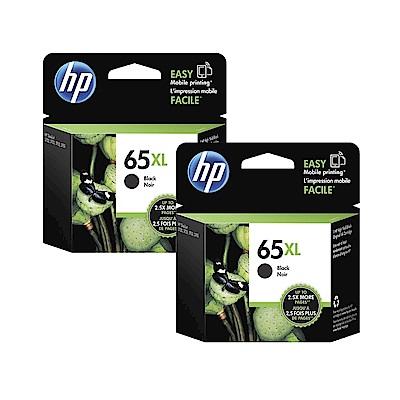 HP 65XL N9K04AA 黑色2入 高容量 原廠墨水匣