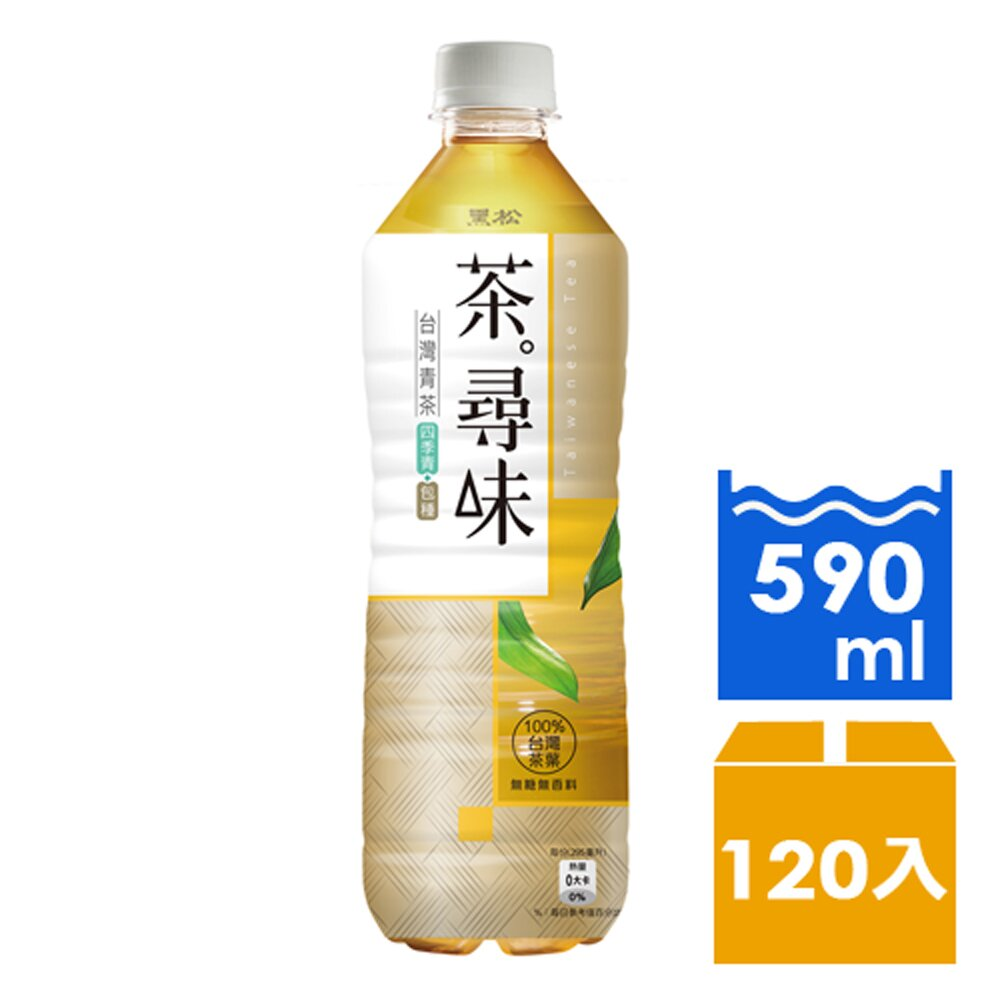 5箱︱黑松茶尋味台灣青茶590mlx24入/箱 快速到貨