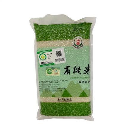 池上鄉農會 池農有機白米(任選) 1kg/包