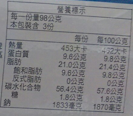 統一 阿Q桶麵 - 生猛海鮮風味(98g*3桶/組) [大買家]