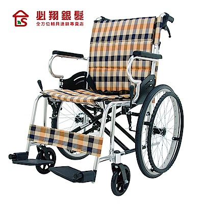 必翔銀髮 輕便手動輪椅 PH-184F(未滅菌)