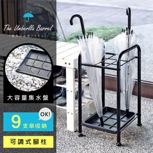 【Hopma】簡約9格鐵製傘架黑色